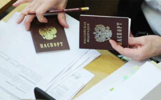 Все о том, как прописаться в другом городе: сроки, необходимые документы, а также особенности и нюансы регистрации