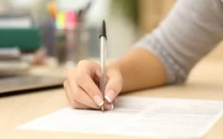 Назначение педагогической характеристики на ученика для МСЭ (ВТЭК), а также ее бланк и образец заполнения