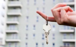 Как правильно оформить заявление на отказ от приватизации квартиры: готовый образец документа