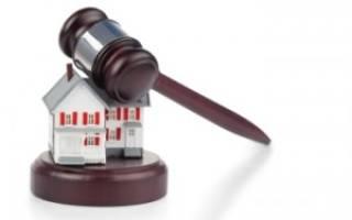 Как происходит ликвидация ТСЖ в добровольном порядке и по решению суда? Протокол собрания по закрытию