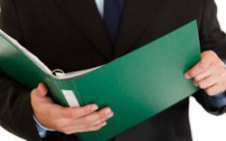 Выгодно ли рефинансирование ипотеки? Условия предоставления этой возможности в Бинбанке
