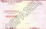 Как сдать экзамен на гражданство России: образцы билетов, какие могут быть вопросы и ответы теста на подданство РФ?