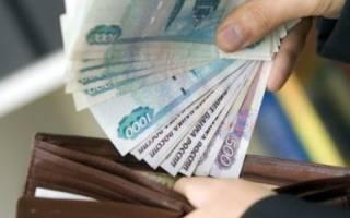 100% проверенная информация или четыре основные выплаты работнику при увольнении по соглашению сторон