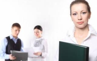 Правовые аспекты получения отпуска без сохранения заработной платы по инициативе работодателя