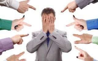 Кто является материально ответственным лицом в организации? Права, обязанности и отчетность таких работников