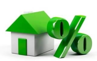 Важная информация для желающего взять ипотеку в Сбербанке: требования к заемщику и недвижимости