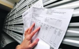 Обзор деятельности управляющей компании: могут ли повышаться тарифы на обслуживание?