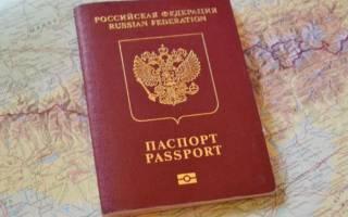 Простота в получении документа: как проверить готовность загранпаспорта через МФЦ?
