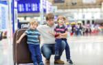 Как срочно оформить загранпаспорт для ребенка? Обзор простых законных способов