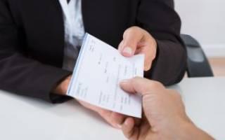 Плюсы и минусы при увольнении работника по соглашению сторон