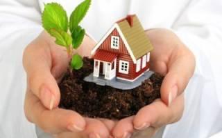 Нюансы оформления дарственной на дом и землю. Какие документы необходимы и где регистрировать договор?