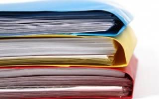 Правила заполнения акта согласования местоположения границ земельного участка: образец и бланк документа о межевании