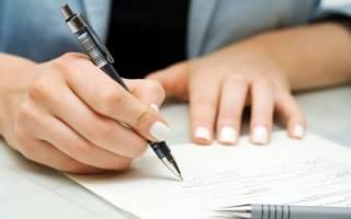 Особенности оформления передаточного акта на имущество квартиры, сдаваемой по договору найма жилого помещения
