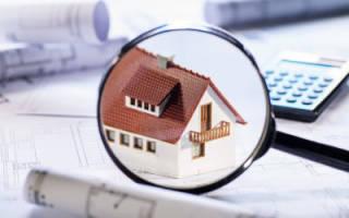 Все, что нужно знать о снижении кадастровой стоимости недвижимости и о возможных проблемах при уменьшении цены объекта