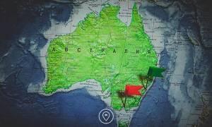 Нюансы заполнения анкеты и полный список документов на визу в Австралию