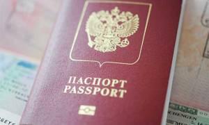 Поездка россиян в Тунис: нужен ли загранпаспорт и какой допустимый срок его окончания?