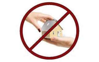 Можно ли сделать отмену дарственной на квартиру при жизни дарителя и как отменить договор дарения? Отзыв в России