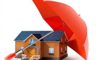 Подробная инструкция: как взять ипотеку в Сбербанке под залог имеющейся недвижимости?