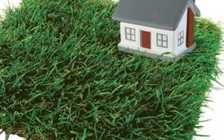 Подробная информация о том, как встать на очередь на получение бесплатного земельного участка. Как узнать о своем месте в списке?