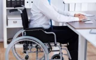 Какие особенности при приеме на работу инвалидов? Для чего устанавливаются квоты по трудоустройству?