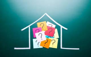 Практическое руководство: где и как взять ордер на квартиру для приватизации?