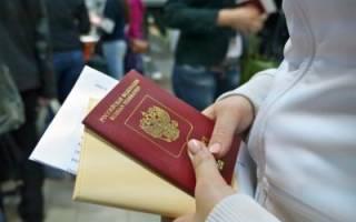 На заметку родителям: какие документы нужны для получения загранпаспорта для ребенка до года