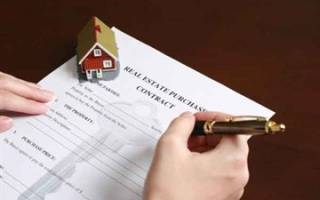 Какова стоимость оформления дарственной на квартиру у нотариуса?