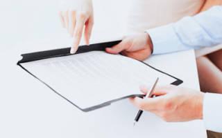 Условия ипотеки для молодой семьи в «Россельхозбанке»: требования и необходимые документы