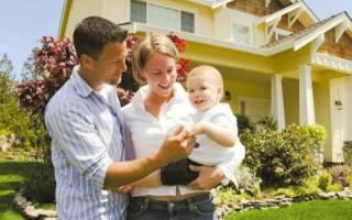 Регистрация малыша: какие документы нужны для прописки новорожденного ребенка по месту жительства?