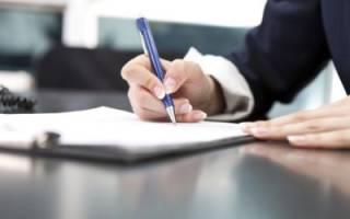 Дарителю на заметку: какие документы нужны для оформления дарственной на квартиру и где их можно взять?