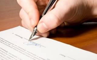 Как правильно и грамотно составить договор аренды квартиры? Его образец