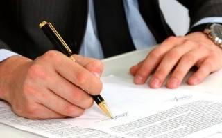 Чем отличаются обязанности в должностных инструкциях у управляющего ТСЖ и председателя правления?