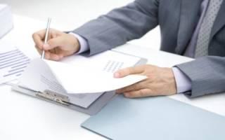 Что содержит акт приема-передачи земельного участка по договору дарения? Образец документа