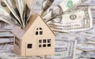 В каких случаях взимается налог при продаже квартиры? Расчет суммы оплаты и нюансы сделки
