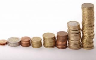 Как при сокращении штата или численности выплачивается выходное пособие?