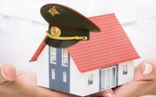 Основные этапы оформления военной ипотеки. Как получить ее без помех?