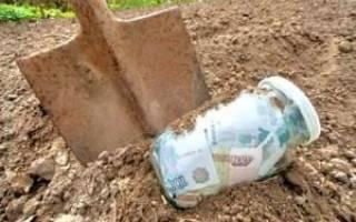 Как рассчитывается плата за сервитут земельного участка? Инструкция по установлению стоимости и соразмерной оценки