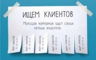 Практические советы: как написать образец объявления, чтобы снять квартиру