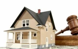 Составляем договор коммерческого найма жилого помещения: образец заполнения и важные нюансы