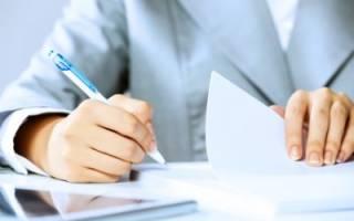 Как правильно написать заявление на приватизацию квартиры, образец заполнения