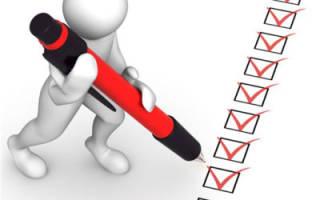 Рекомендации, как проводить собеседование при приеме на работу: варианты вопросов, анализ ответов