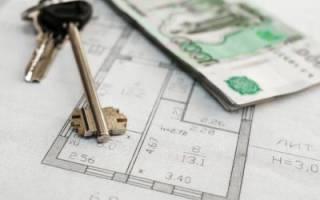 Самое важное о налоговом вычете при продаже квартиры, находившейся в собственности менее и более 3 (5) лет