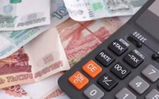 Ликбез: облагается ли компенсация при увольнении по соглашению сторон НДФЛ и другими налогами и взносами?