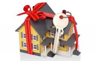Оформление дарственной на квартиру между родственниками: плюсы и минусы способа, его выгода для близких
