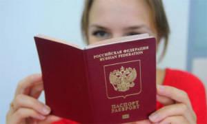 На самом ли деле в Абхазию нужен загранпаспорт? Разбираемся в вопросе