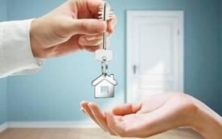 Всё о том, как сдать квартиру в аренду правильно — самостоятельно или через агентство риэлторов