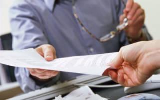 Интересуетесь, каковы нюансы приказа об увольнении по соглашению сторон? Узнайте обо всех особенностях и ознакомьтесь с образцом документа