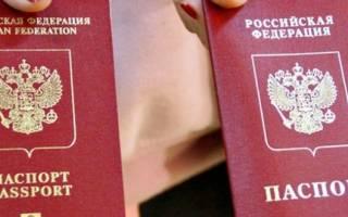 Как быстро и без проблем оформить новый загранпаспорт при смене фамилии?