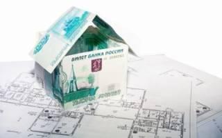 Какие цели преследует вычисление и как рассчитать кадастровую стоимость недвижимости?