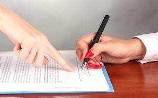 Кто за что отвечает? Составляем приказ и договор о назначении материально ответственного лица в ДОУ и школе по образцу